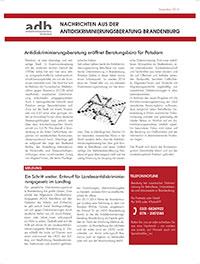 AdB-Nachrichten Dez. 2016