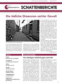 Schattenberichte 13 – Dez 2011